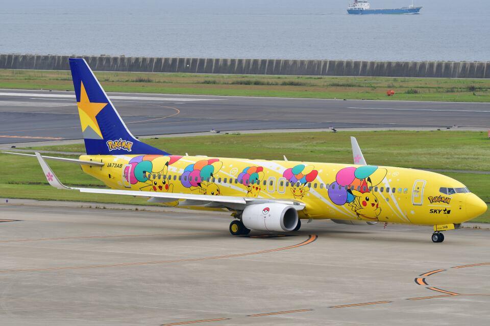 天心さんのスカイマーク Boeing 737-800 (JA73AB) 航空フォト