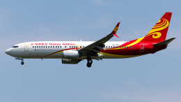 Shotaroさんが、北京首都国際空港で撮影した海南航空 737-84Pの航空フォト(飛行機 写真・画像)