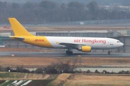 kan787allさんが、成田国際空港で撮影したエアー・ホンコン A300F4-605Rの航空フォト(飛行機 写真・画像)