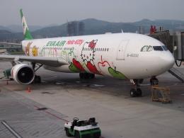 JA8037さんが、台北松山空港で撮影したエバー航空 A330-302Xの航空フォト(飛行機 写真・画像)