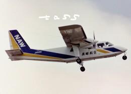 tassさんが、長崎空港で撮影した長崎航空 BN-2A-26 Islanderの航空フォト(飛行機 写真・画像)