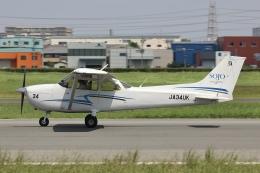 Hii82さんが、八尾空港で撮影した崇城大学 172S Skyhawk SPの航空フォト(飛行機 写真・画像)