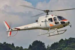 ブルーさんさんが、静岡ヘリポートで撮影した中日本航空 AS350B1 Ecureuilの航空フォト(飛行機 写真・画像)