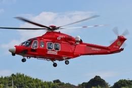 ブルーさんさんが、静岡ヘリポートで撮影した高知県消防・防災航空隊 AW139の航空フォト(飛行機 写真・画像)