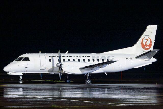 航空フォト:JA01HC 北海道エアシステム Saab 340