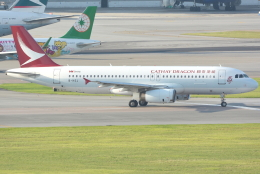 jun☆さんが、香港国際空港で撮影したキャセイドラゴン A320-232の航空フォト(飛行機 写真・画像)
