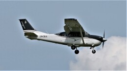 hidetsuguさんが、札幌飛行場で撮影した共立航空撮影 T206H Turbo Stationairの航空フォト(飛行機 写真・画像)