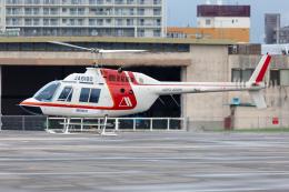 (新)ふぁんとむ改さんが、広島へリポートで撮影した朝日航洋 206B JetRanger IIの航空フォト(飛行機 写真・画像)