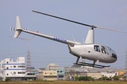 けいとパパさんが、八尾空港で撮影した第一航空 R44 Raven IIの航空フォト(飛行機 写真・画像)