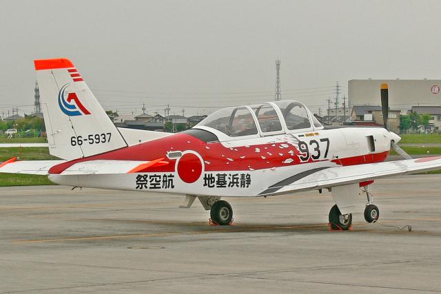 スカルショットさんが、静浜飛行場で撮影した航空自衛隊 T-7の航空フォト(飛行機 写真・画像)