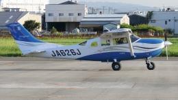 航空見聞録さんが、八尾空港で撮影した共立航空撮影 T206H Turbo Stationairの航空フォト(飛行機 写真・画像)
