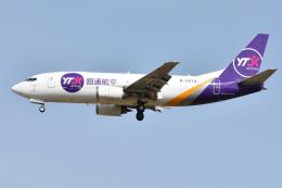 saoya_saodakeさんが、成田国際空港で撮影したYTOカーゴ・エアラインズ 737-37K(SF)の航空フォト(飛行機 写真・画像)