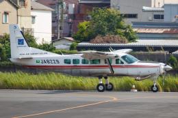 よっしぃさんが、八尾空港で撮影したアジア航測 208 Caravan Iの航空フォト(飛行機 写真・画像)