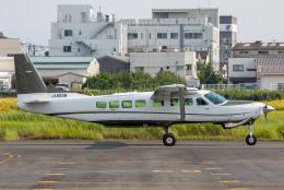 よっしぃさんが、八尾空港で撮影した共立航空撮影 208B Grand Caravanの航空フォト(飛行機 写真・画像)