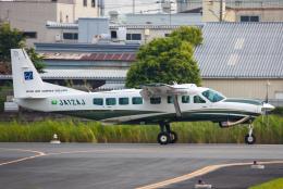 よっしぃさんが、八尾空港で撮影したアジア航測 208B Grand Caravanの航空フォト(飛行機 写真・画像)