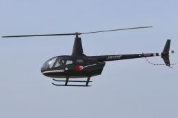 RJOY_Spotterさんが、八尾空港で撮影した大阪航空 R66 Turbineの航空フォト(飛行機 写真・画像)