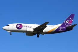 Love NRTさんが、成田国際空港で撮影したYTOカーゴ・エアラインズ 737-37K(SF)の航空フォト(飛行機 写真・画像)