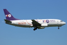 Love NRTさんが、成田国際空港で撮影したYTOカーゴ・エアラインズ 737-36Q(SF)の航空フォト(飛行機 写真・画像)