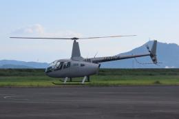 航空フォト:JA01CE 日本法人所有 R66