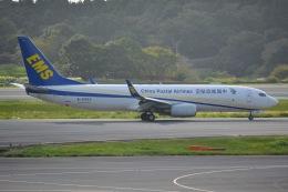 amarumeさんが、成田国際空港で撮影した中国郵政航空 737-86N(BCF)の航空フォト(飛行機 写真・画像)