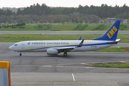 amarumeさんが、成田国際空港で撮影した中国郵政航空 737-81Q(BCF)の航空フォト(飛行機 写真・画像)