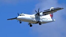 hidetsuguさんが、札幌飛行場で撮影した北海道エアシステム ATR 42-600の航空フォト(飛行機 写真・画像)
