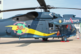 スカルショットさんが、松島基地で撮影した航空自衛隊 UH-60Jの航空フォト(飛行機 写真・画像)