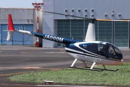 KAZFLYERさんが、東京ヘリポートで撮影した日本個人所有 R44 Ravenの航空フォト(飛行機 写真・画像)