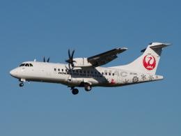 熱血男子さんが、札幌飛行場で撮影した北海道エアシステム ATR 42-600の航空フォト(飛行機 写真・画像)