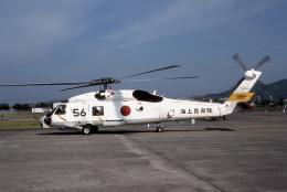 JAパイロットさんが、鹿屋航空基地で撮影した海上自衛隊 SH-60Jの航空フォト(飛行機 写真・画像)