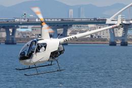 A.Tさんが、大阪ヘリポートで撮影した小川航空 R22 Betaの航空フォト(飛行機 写真・画像)