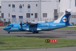 HEATHROWさんが、伊丹空港で撮影した天草エアライン ATR 42-600の航空フォト(飛行機 写真・画像)