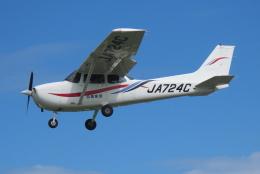 F.YUKIHIDEさんが、岡南飛行場で撮影した四国航空 172R Skyhawkの航空フォト(飛行機 写真・画像)