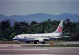 North1973さんが、高松空港で撮影したチャイナエアライン 737-809の航空フォト(飛行機 写真・画像)