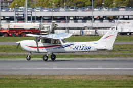 Deepさんが、松山空港で撮影した岡山航空 172R Skyhawk IIの航空フォト(飛行機 写真・画像)