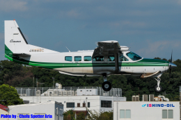 Chofu Spotter Ariaさんが、調布飛行場で撮影した共立航空撮影 208 Caravan Iの航空フォト(飛行機 写真・画像)