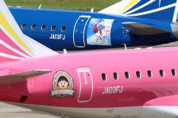 なごやんさんが、名古屋飛行場で撮影したフジドリームエアラインズ ERJ-170-200 (ERJ-175STD)の航空フォト(飛行機 写真・画像)