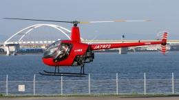 航空見聞録さんが、大阪ヘリポートで撮影した小川航空 R22 Beta IIの航空フォト(飛行機 写真・画像)