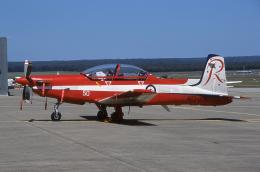 JAパイロットさんが、アルバトロス航空基地で撮影したオーストラリア空軍 PC-9/Aの航空フォト(飛行機 写真・画像)