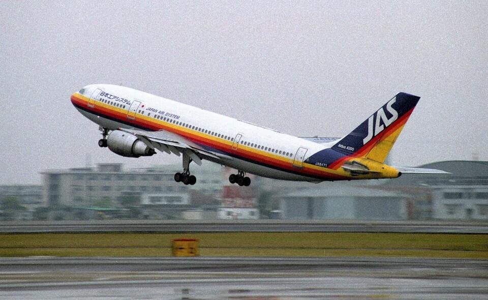 ハミングバードさんの日本エアシステム Airbus A300B2 (JA8471) 航空フォト