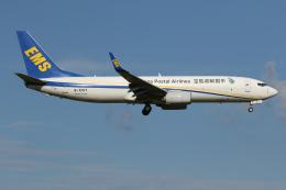 やまけんさんが、成田国際空港で撮影した中国郵政航空 737-81Q(BCF)の航空フォト(飛行機 写真・画像)
