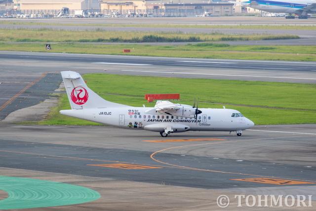 遠森一郎さんが、福岡空港で撮影した日本エアコミューター ATR 42-600の航空フォト(飛行機 写真・画像)
