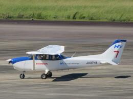 ランチパッドさんが、静岡空港で撮影した本田航空 172S Skyhawk SPの航空フォト(飛行機 写真・画像)
