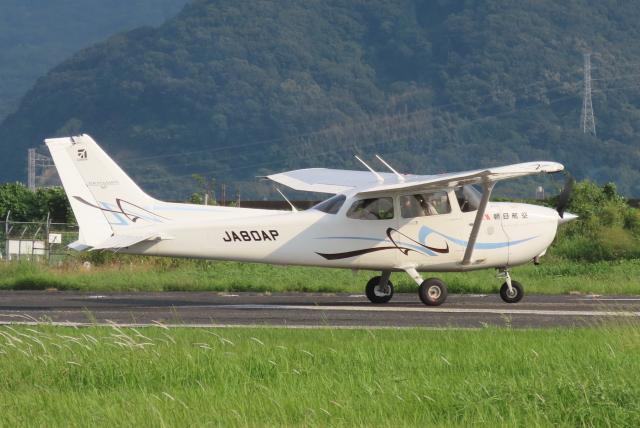 F.YUKIHIDEさんが、岡南飛行場で撮影したスカイフォト 172S Skyhawk SPの航空フォト(飛行機 写真・画像)
