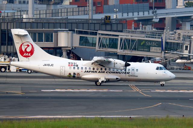 simokさんが、伊丹空港で撮影した日本エアコミューター ATR 42-600の航空フォト(飛行機 写真・画像)