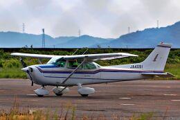 Jin Bergqiさんが、岡南飛行場で撮影した日本個人所有 172P Skyhawkの航空フォト(飛行機 写真・画像)