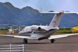 Jin Bergqiさんが、岡南飛行場で撮影したジャプコン 525 Citation M2の航空フォト(飛行機 写真・画像)