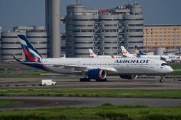 アエロフロート・ロシア航空 イメージ