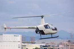 よっしぃさんが、大阪ヘリポートで撮影した小川航空 R22 Betaの航空フォト(飛行機 写真・画像)