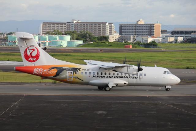 2019年08月05日に撮影された日本エアコミューター (JAC)の航空機写真